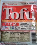 Bean Curd or Regular Tofu is more available than Silken Tofu