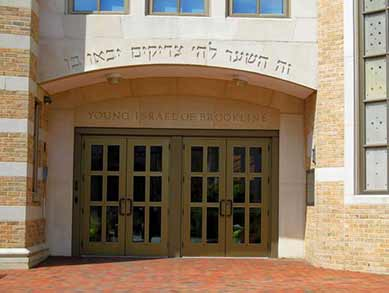 THe front of the shul