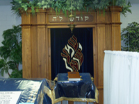 Sanctuary of the Meyerland Minyan in a suburb of Houston, Texas