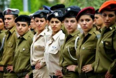 The men and women in the Israel Defense Force