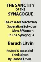 Sanctity of the Synagogue separate seating for men & women in the synagogue